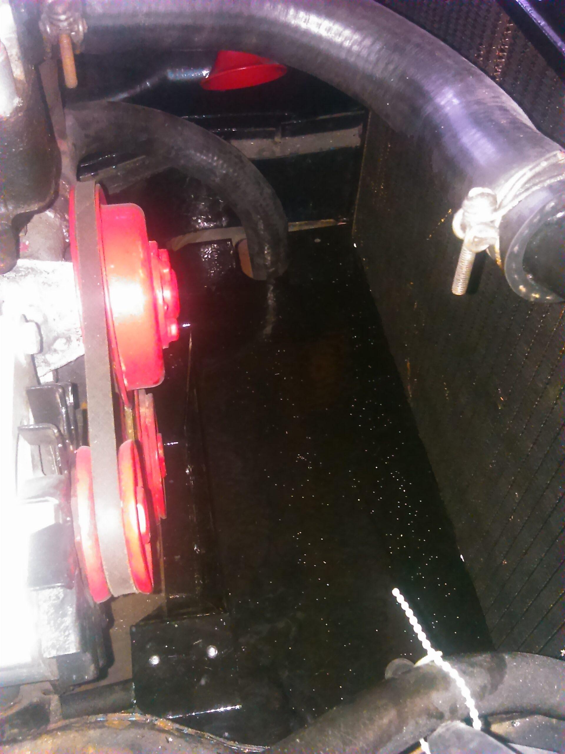 Lower Radiator/Engine Mud Shield